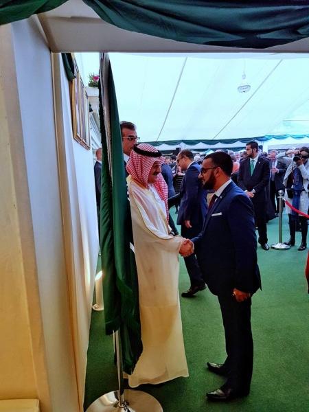 HRH Prince Prince Muhammad bin Nawaf - Saudi ambassador to UK