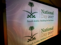 87th Saudi National Day 2017.