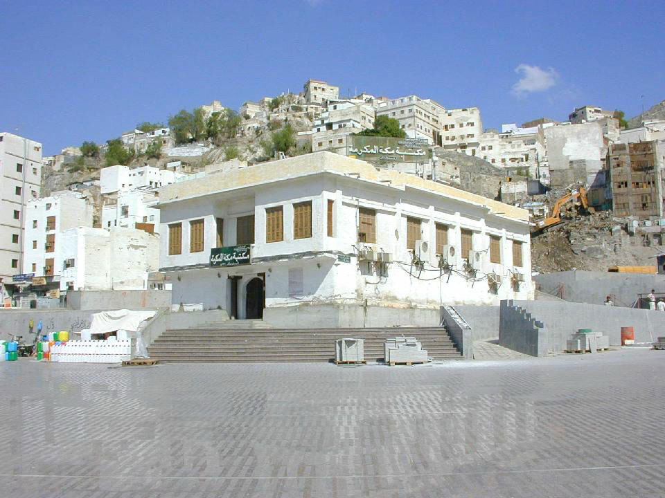 Birthplace of Muhammed (sws)