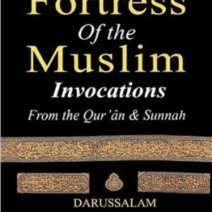 FortressofMuslim