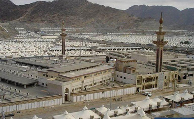 Masjid al Khaif