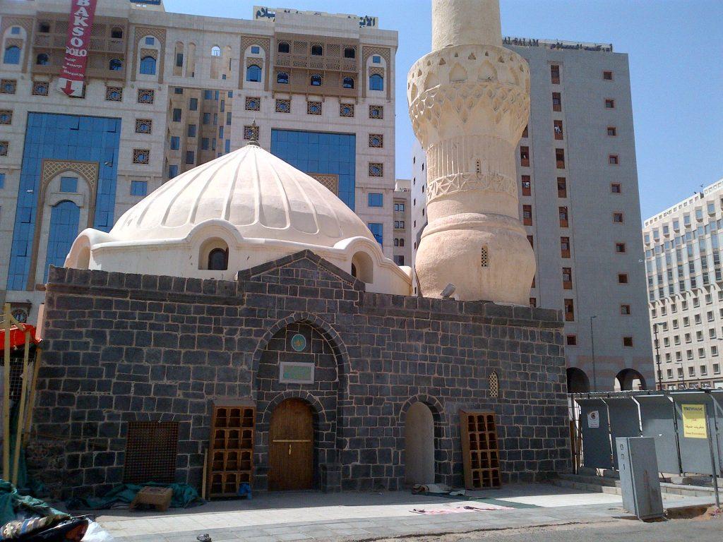 Masjid ul Abu Bakr