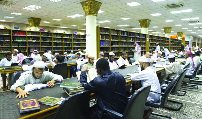 Library at the Prophets Masjid