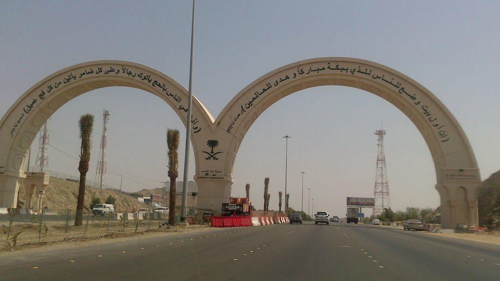 Haram Boundary on the Jeddah Makkah Expressway
