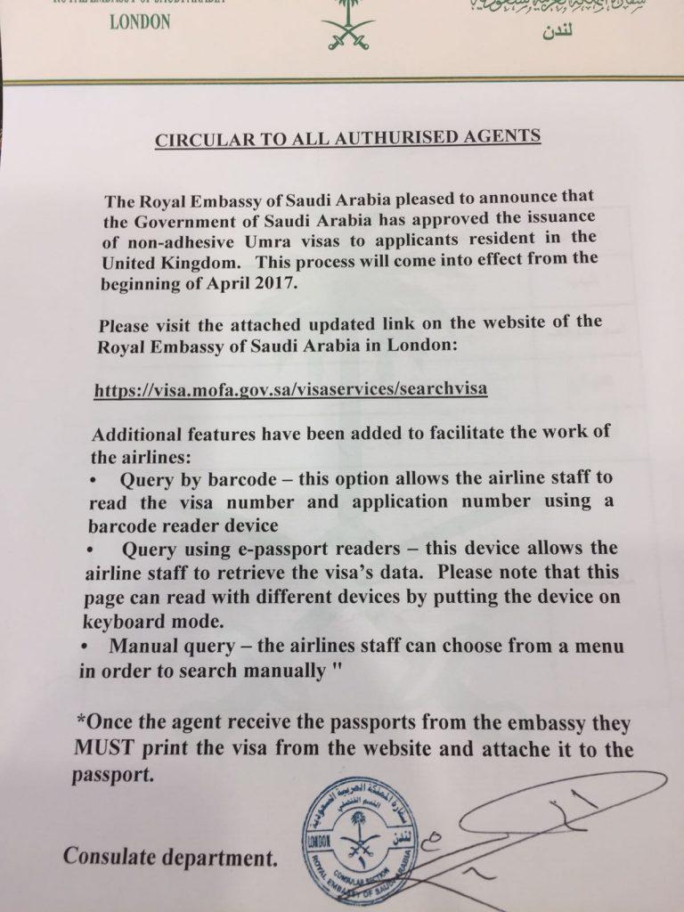 Saudi Embassy UK Circular Visa Notice April 2017