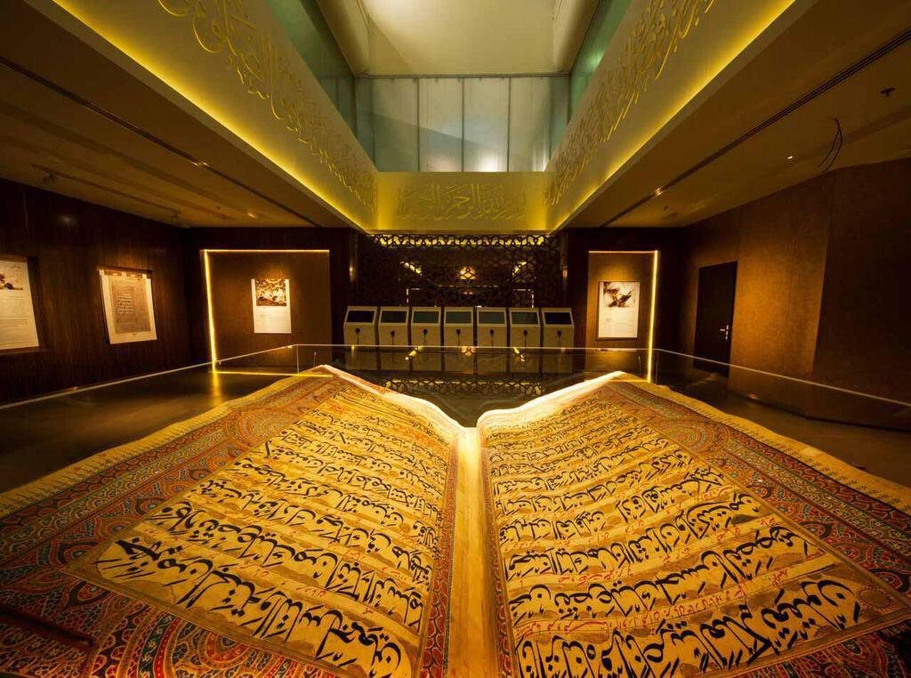 The Holy Quran Exhibition