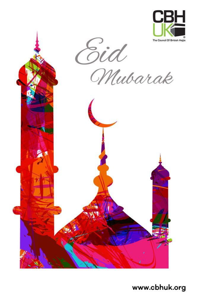 CBHUK - Eid Card 2017