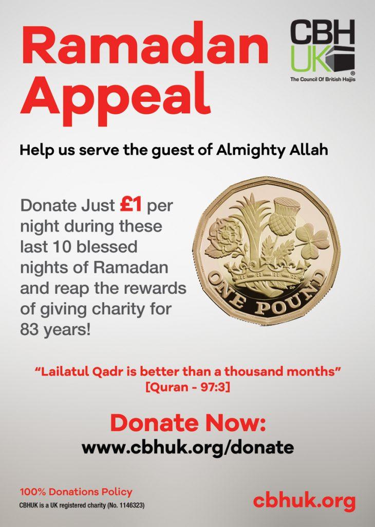 CBHUK - Ramadan Appeal-web