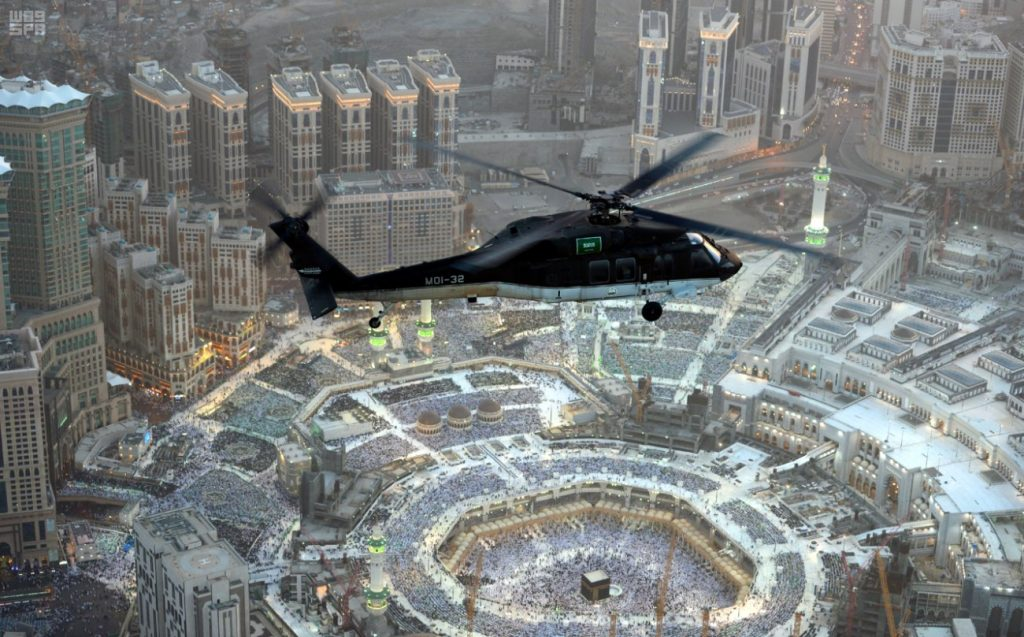 Makkah SPA7