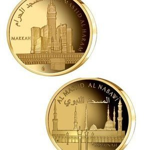 Gold Haramayn Coins