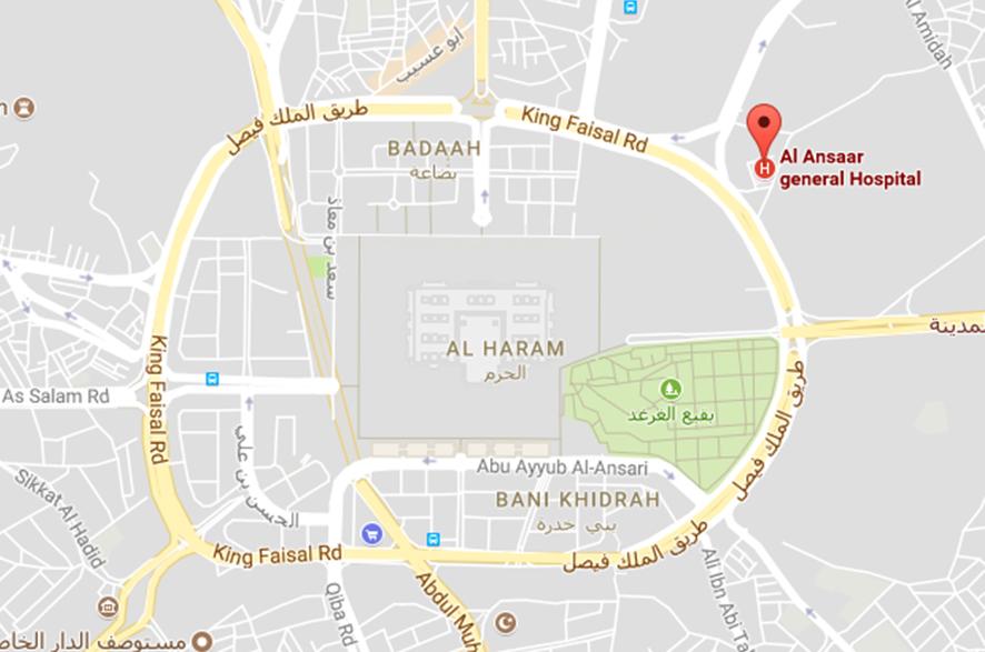 Madinah Hospitals