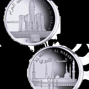 Silver Haramayn Coins