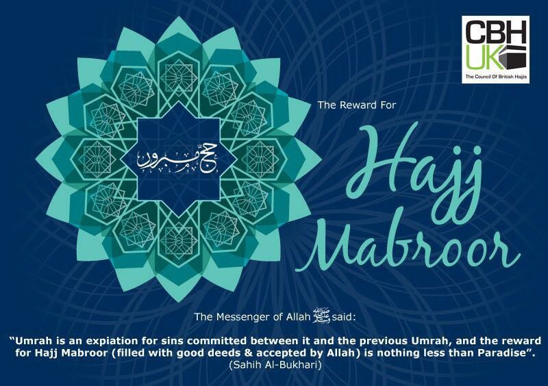 How to greet a returning Hajji | CBHUK