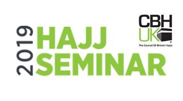 CBHUK - Council for British Hajjis - Hajj & Umrah News
