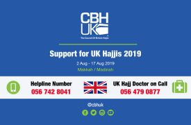 CBHUK - Council for British Hajjis - Hajj & Umrah News