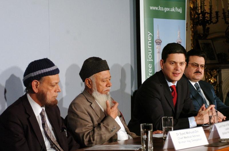 fco hajj delegation launch 2008 (1)