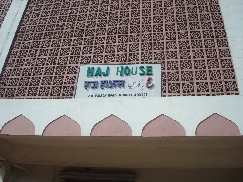 Hajj Committee India 2009 (8)