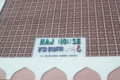 Hajj Committee India 2009 (7)