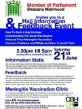 2014 - Hajj Awareness - Birmingham