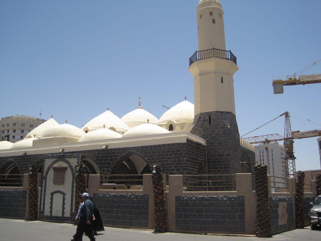 Masjid ul Ghamama