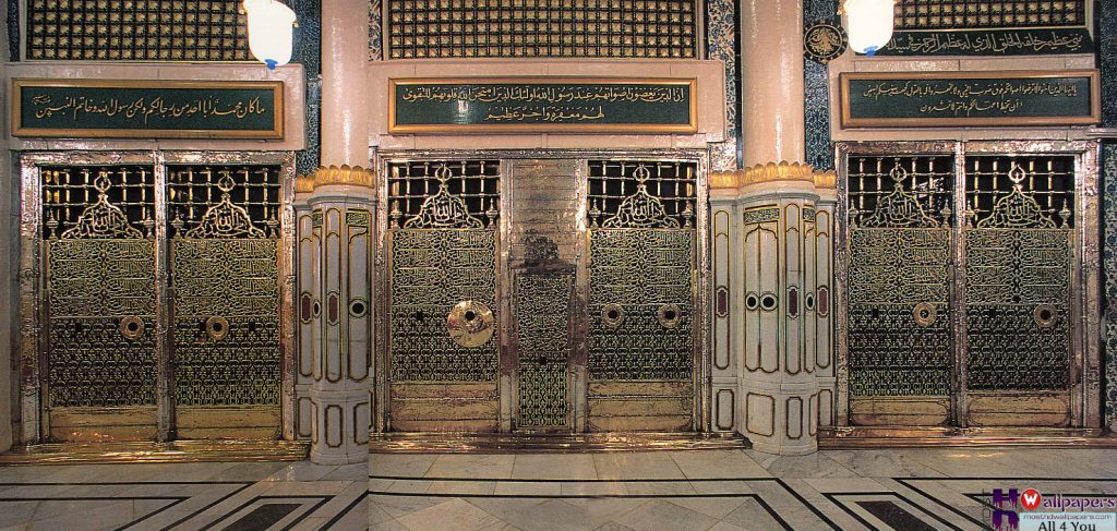 Resting Place of Prophet Muhammed (sws)