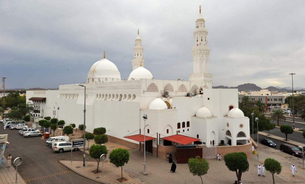 Masjid ul Qiblatain