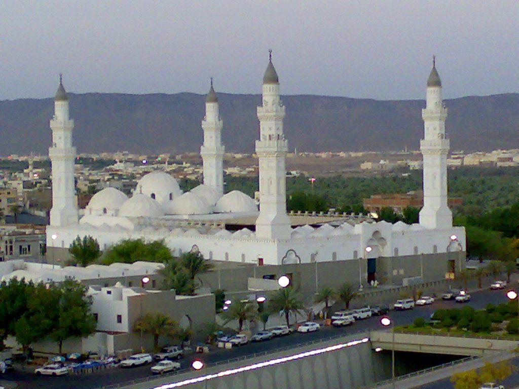 Masjid ul Quba