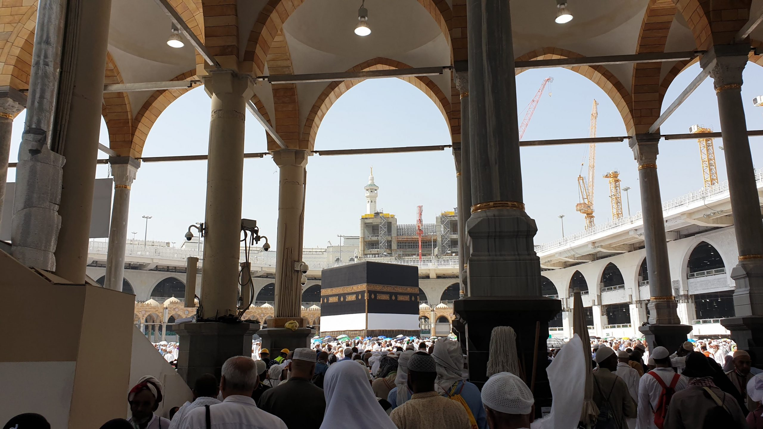 What to do if your Hajj Package is cancelled | CBHUK