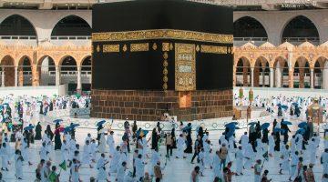 Hajj 2020 Image Copyright of the Saudi Ministry of Media https://media.gov.sa/en